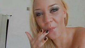 Сутінки мама і син секс розкішне куріння