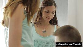 Вщипнута і рожева веб-камера секс мами і дочки