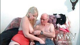 Грати два молодих людини, молоді, порно зрілих мам милі